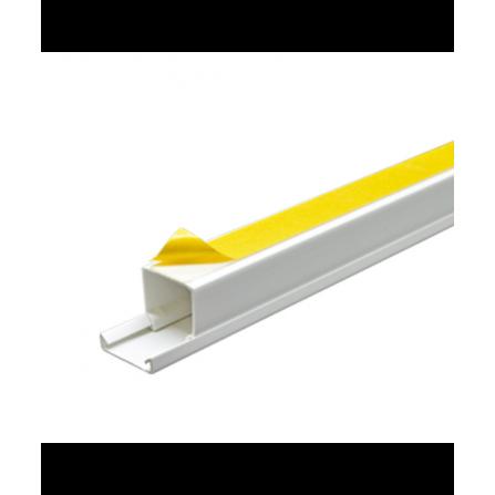 Κανάλι PVC με αυτοκόλλητο 25x25x2000mm