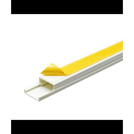 Κανάλι PVC με αυτοκόλλητο 20x10x2000mm
