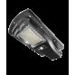 Αυτόνομο Φωτιστικό Βραχίονος LED 30W 6000K (ΨΥΧΡΟ) 1200Lm IP65 ΙΚ10 12V