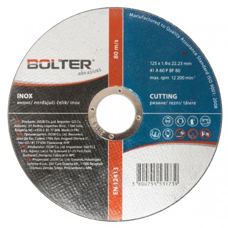 Δίσκος κοπής inox 125mm x 1.6mm 1τεμ