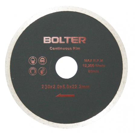 Διαμαντόδίσκος υγρής κοπής δομικών υλικών 9'' 230mm x 2.0mm 1τεμ