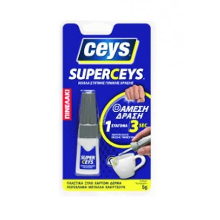 Κόλλα στιγμής SUPERCEYS 5γρ με πινέλο εφαρμογής