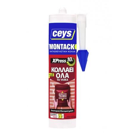 MONTACK XPRESS μπεζ κόλλα όχι βίδες & καρφιά 450ml