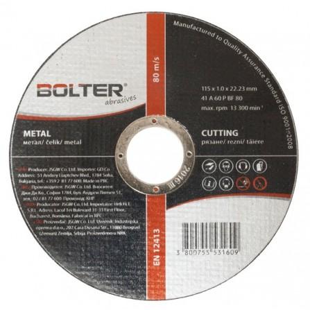 Δίσκος κοπής μετάλλου 115mm x 1.6mm 1τεμ