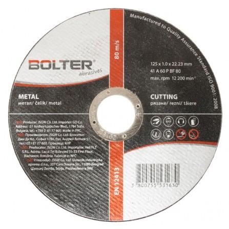Δίσκος κοπής μετάλλου 125mm x 1.6mm 1τεμ